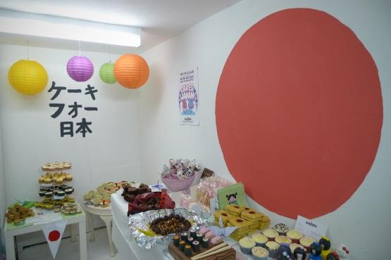 Cakes For Japan Raises 163 2 000 London Baking