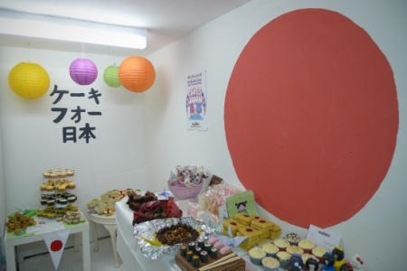 Cakes for Japan shop